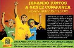 Servidor Público Federal: Sem este time o Brasil não entra em campo. Valorização já!